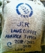 Jhai Coffee