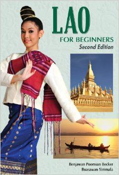 lao-for-beginners
