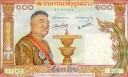 King Sisavang Vong on Lao currency