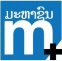 Mahason Magazine from Vientiane, Laos